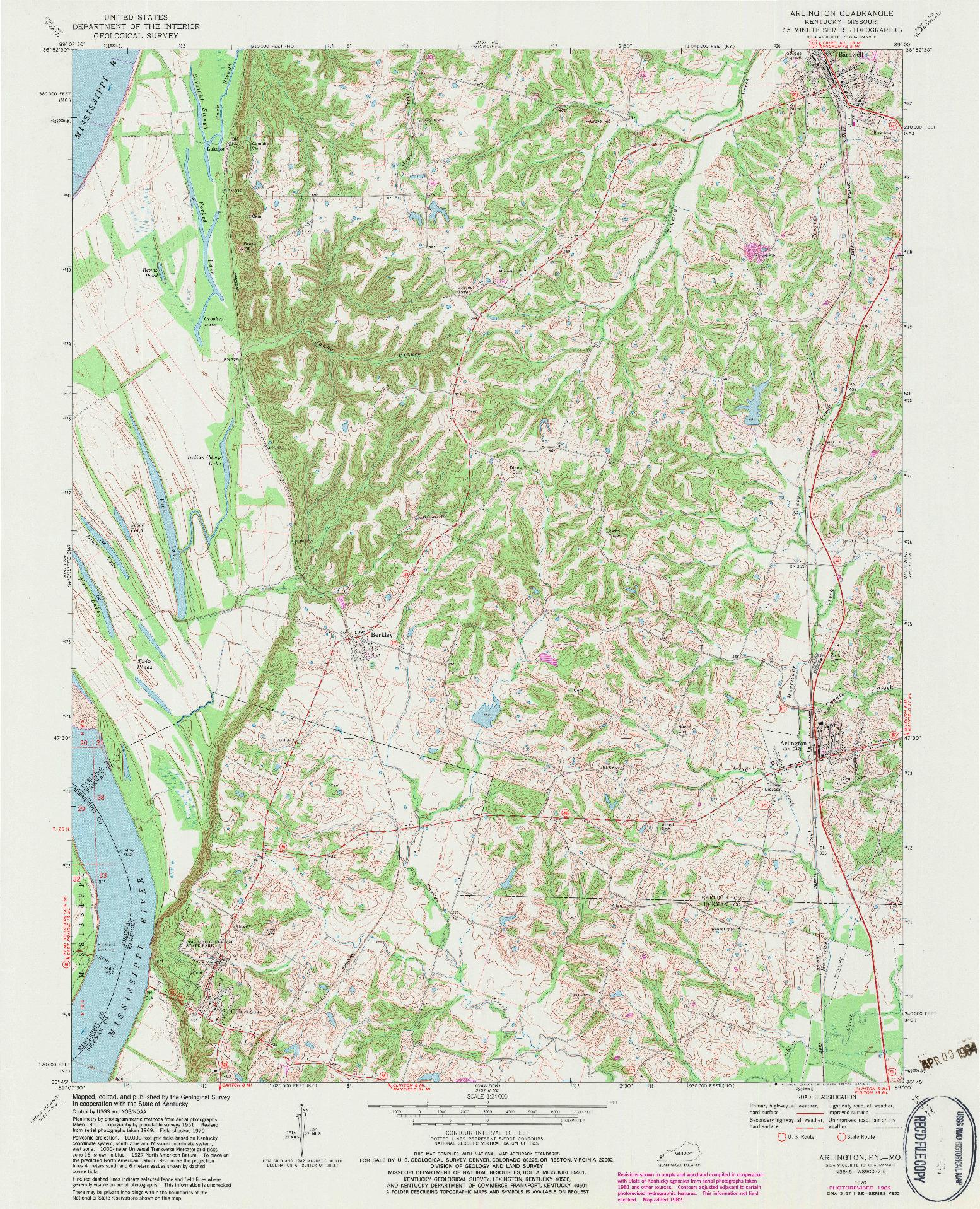 USGS 1:24000-SCALE QUADRANGLE FOR ARLINGTON, KY 1970
