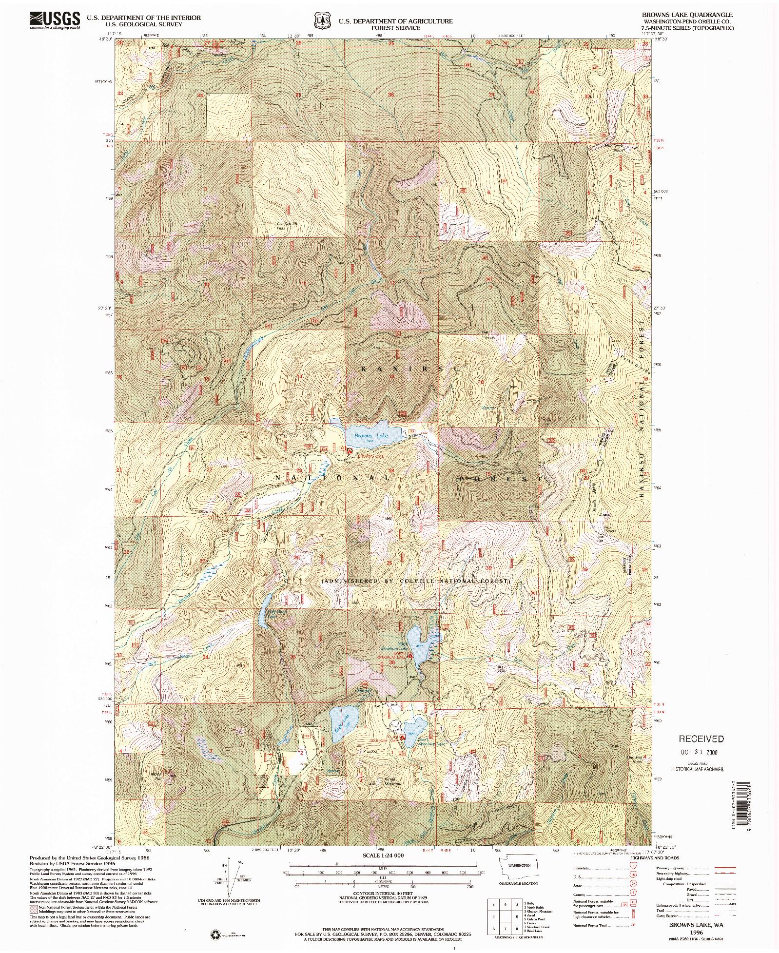USGS 1:24000-SCALE QUADRANGLE FOR BROWNS LAKE, WA 1996